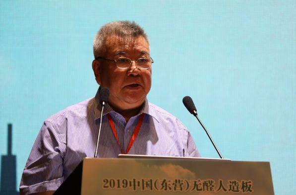 中国(东营)无醛人造板国家创新联盟成立大会隆重举行通化